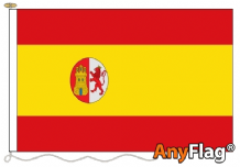 FLAG OF THE FIRST SPANISH REPUBLIC  - ANYFLAG RANGE - VARIOUS SIZES